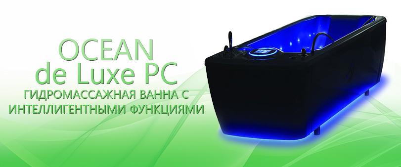 OCEAN de Luxe PC