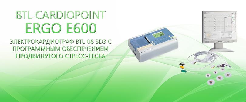 BTL CARDIOPOINT - ERGO E600