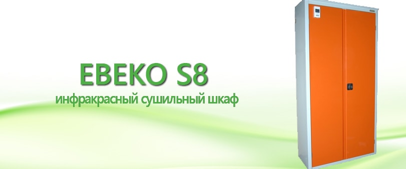Ebeko K8