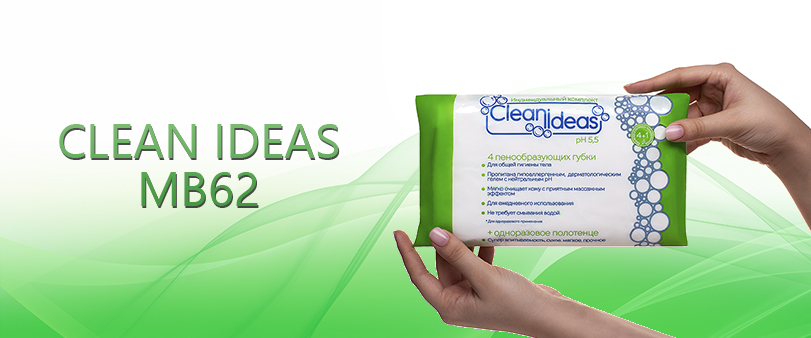 CLEAN IDEAS МВ62
