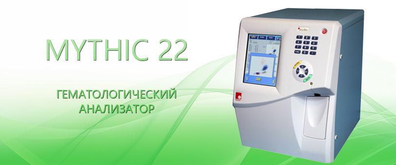 Mythic 22