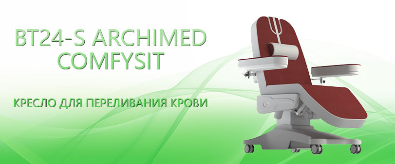 BT24-S ARCHIMED ComfySit