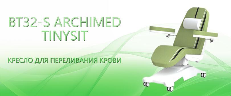 BT32-S ARCHIMED TinySit