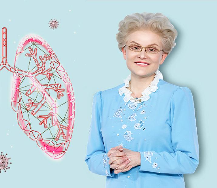 Жизнь после COVID-19 и пневмонии